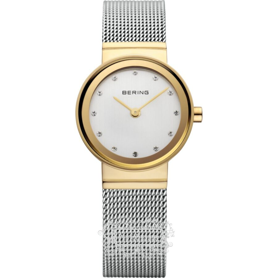 Bering Classic női óra 10122-001