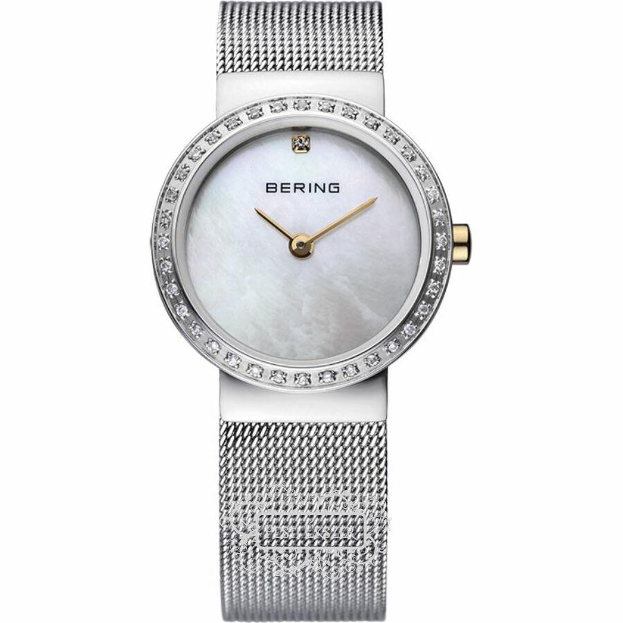 Bering Classic női óra 10725-010