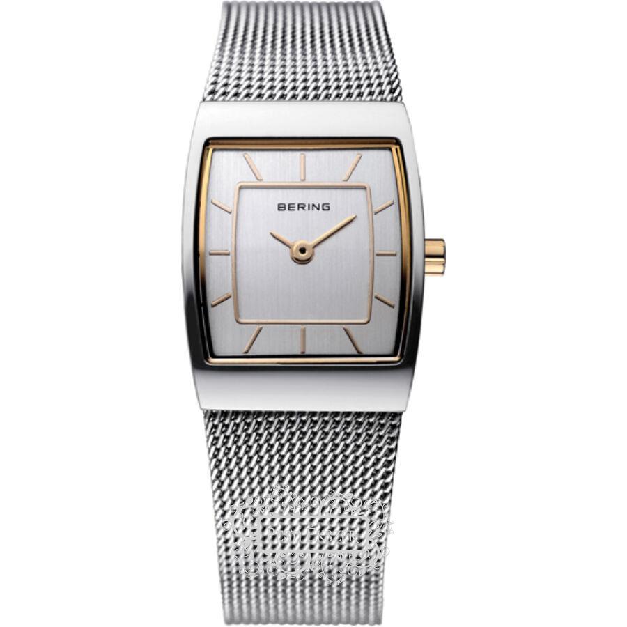 Bering Classic női óra 11219-000