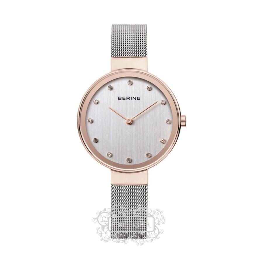 Bering Classic női óra 12034-064