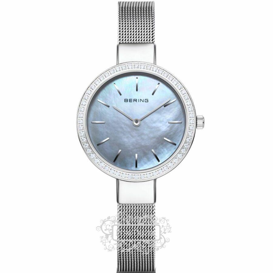 Bering Classic női óra 16831-004